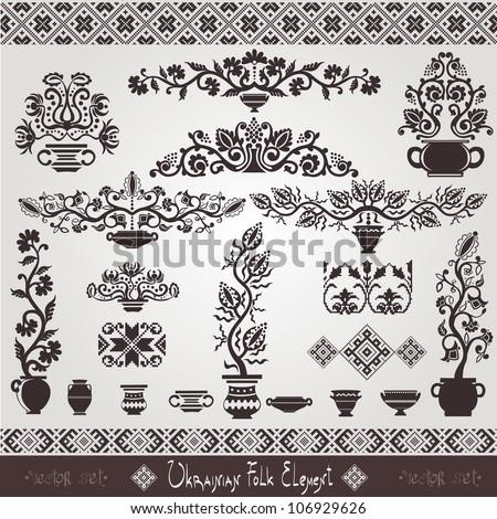 folk ukrainian element vintage pattern silhouette - stock vector