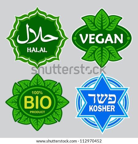Food Certified Seals - stock vector
