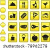 Food Icon on Yellow Sign Button Collection Original Illustration - stock vector