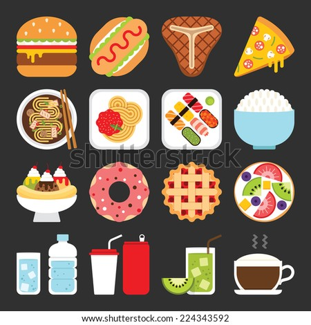 Food icons, lunch - stock vector
