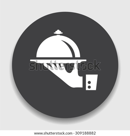 Food platter serving sign icon - stock vector