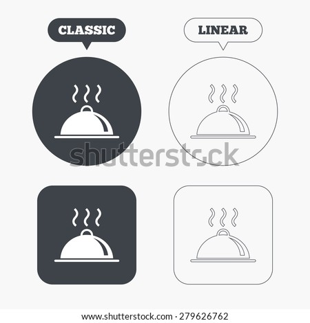 Food platter serving sign icon. Table setting in restaurant symbol. Hot warm meal. Classic and line web buttons. Circles and squares. Vector - stock vector