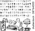 Food set of black sketch. Part 3-1. Isolated groups and layers. - stock vector