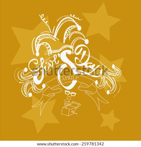 Fool's day text over blur background with surprise box over yellow background - stock vector