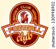football club symbol. vector emblem, design. - stock