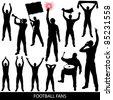 football fans - stock