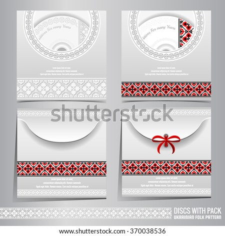 Four discs pack templates with Ukrainian folk black-red pattern - stock vector