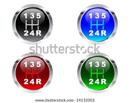 Four lever speed - stock vector