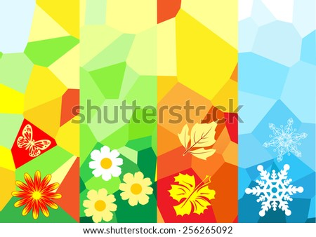 Four season banners for your design - stock vector
