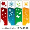 four season vector - stock photo