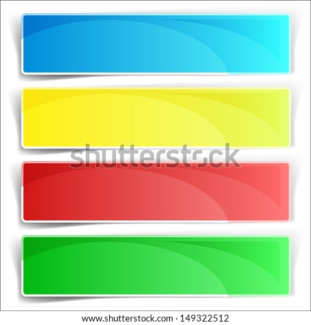 Four simplistic colorfull banners. - stock vector
