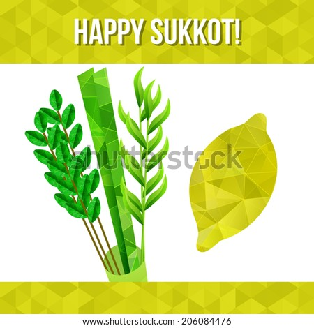 Four species - palm, willow, myrtle , etrog - symbols of Jewish holiday Sukkot. Vector illustration. - stock vector