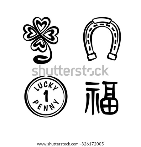 Four Symbols Good Fortune Four Leaf Stock Photo Photo Vector