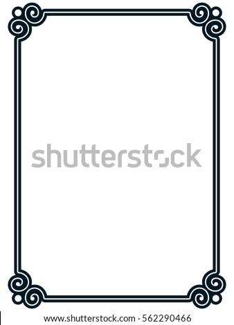 Border Frame Line Deco Vector Label Stock Vector 378917896 ... | 338 x 470 jpeg 18kB