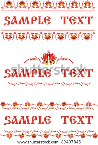 Frame of Russian traditional ornament - stock vector