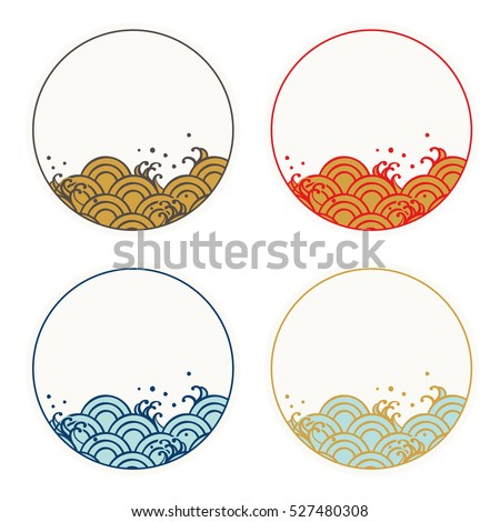 Frame Set Traditional Japanese Wave Pattern Stock Vector 527480308 ...