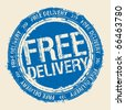 Free delivery vector rubber stamp. - stock vector