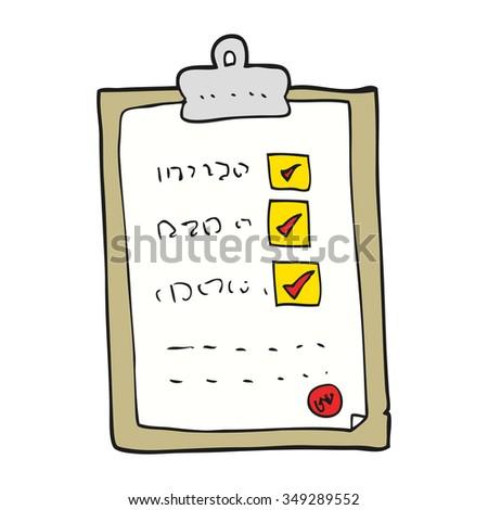 freehand drawn cartoon checklist - stock vector