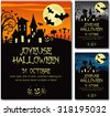 French happy Halloween 31th october  invitation poster illustration design text outline no drop shadow version 10 - stock vector
