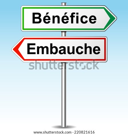 French translation for benefits and hiring directions sign - stock vector