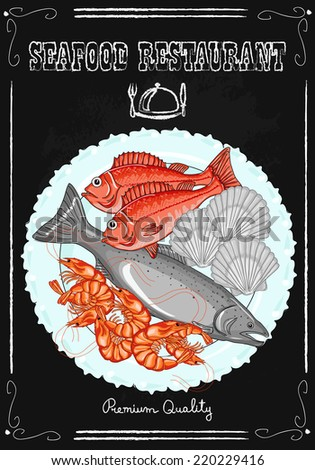 Fresh seafood invitation poster. Hand drawn vector illustration. - stock vector