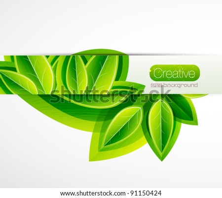 Fresh summer green leaves. Abstract nature background - stock vector