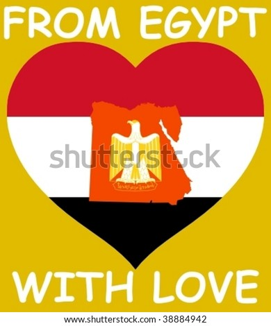 From Egypt with love - stock vector