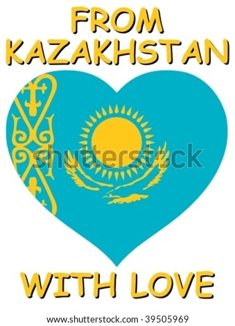 From Kazakhstan with love - stock vector