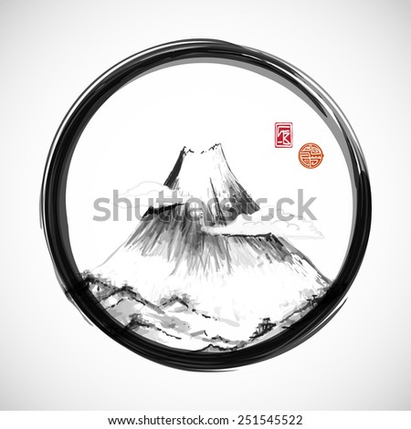 Fujiyama mountain in black enso circle hand-drawn with ink in traditional Japanese style sumi-e. Sealed with decorative stylized stamps. Symbol of Japan - stock vector