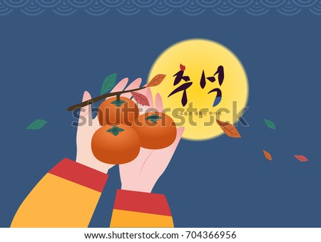 Full moon and persimmon tree with hands. Mid Autumn Festival(Chuseok) Background. Translated : Chuseok, Happy Autumn Festival.