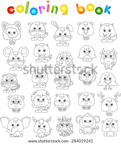 Full set of funny cartoon animals. Vector illustration. Coloring book for children - stock vector