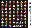 fully editable isolated asian flags in christmas bulbs shape - stock vector