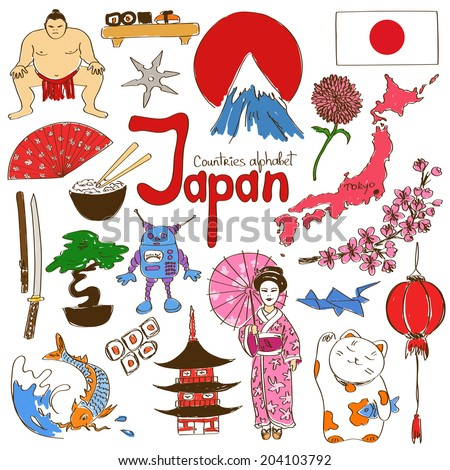 Fun colorful sketch collection of Japan icons, countries alphabet - stock vector