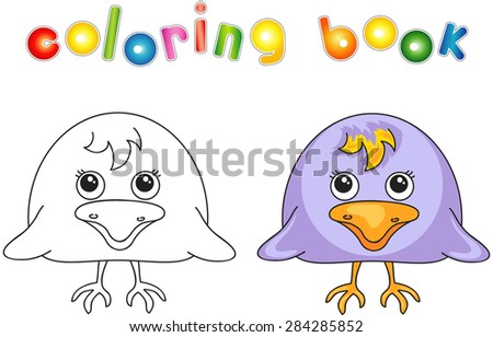 Funny and cute crow. Vector illustration for children. Coloring book - stock vector