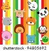 funny animal cartoon wallpaper - stock vector