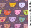 Funny cartoon cats. Colorful seamless pattern in vector - stock vector