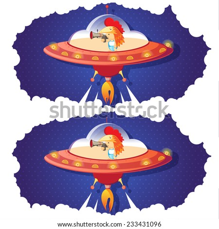 Funny cartoon Spacecraft. Cute cartoon boy in Flying Shuttles. Character with a gun. Find the ten differences between the two pictures. Vector illustration starship. Isolated on white background - stock vector