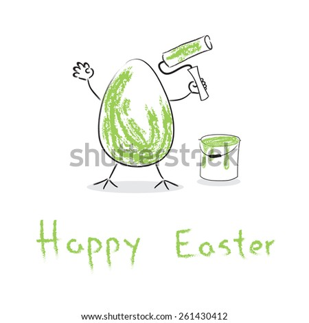 Funny Easter egg with paint roller and bucket - stock vector