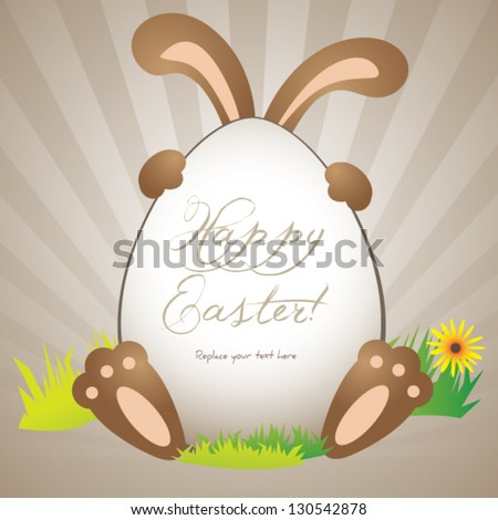 Funny Easter Greeting Card Poster Background Stock Vector