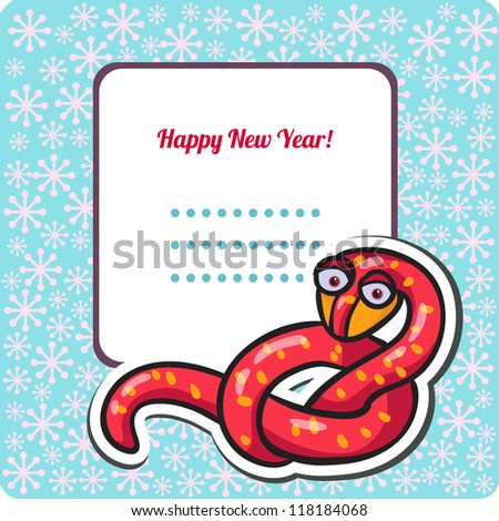 Funny New Years Eve Greeting Card Stock Vector 118184068 - Shutterstock