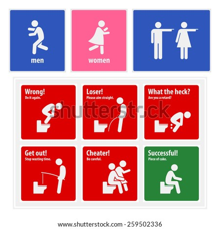 Funny Toilet Signs Stock Photos Images Amp Pictures