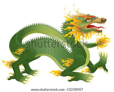 Furious Dragon. Vector. - stock vector