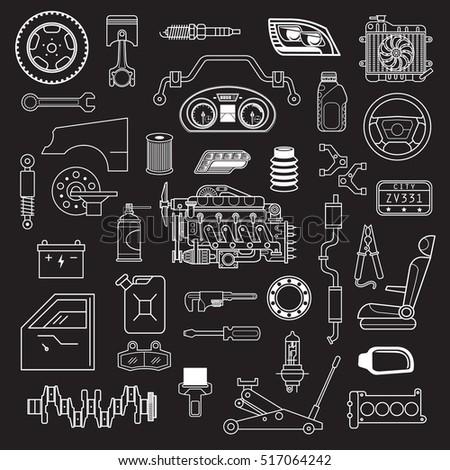 Garage Vector Car Parts Set Outline Stock Vector 517064242 ...
