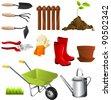 garden tools - stock vector