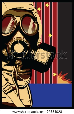 Gas Mask - stock vector