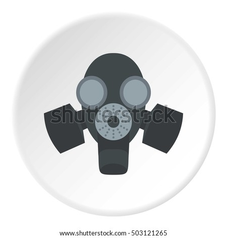 gas compressor icon. gas mask icon. flat illustration of vector icon for web compressor a