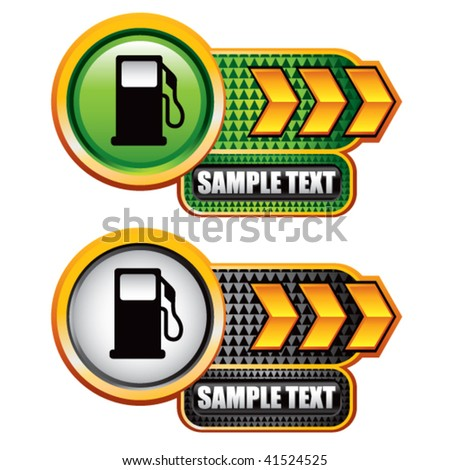 gas pump icon on gold arrow nameplate banners - stock vector