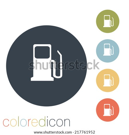 gas station. - stock vector