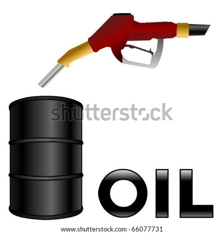 Gasoline Fuel Nozzle - stock vector
