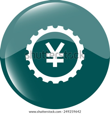 gear (cog) web icon on cloud with yen money sign - stock vector